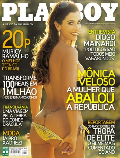 monicaveloso1-capa.jpg